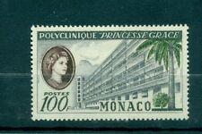 """Monaco 1959 - Y & T  n. 513 - Polyclinique """"Princesse Grace"""""""