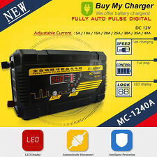 Full Auto Pulse 12V 5A/10A/15A/20A/25A/30A/35A/40A Lead Acid Battery Charger