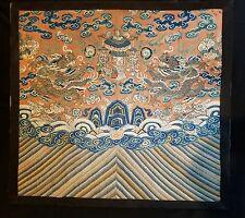 Framed China Kesi Weaving Robe Fragment Antique 18th Century Silk Fabric Textile