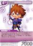 FFTCG Final Fantasy TCG - Benjamin PR-085 (Promo Chapter) NM