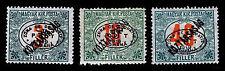 1919 HUNGARY - ROMANIAN OCCUPATION POSTAGE DUE - OGH - VF - CV$90.00 (E#9898)