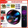 H96 MAX RK3318 Smart TV BOX Android 9.0 4GB 64GB Quad Core 1080p 4K LED screen