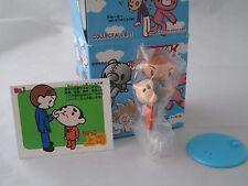 Mori Chax' Father / Son Mini Figure Series 2 kidrobot RARE VHTF Gloomy Bear MINI
