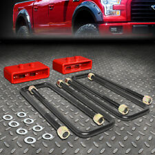 "FOR 2004-2017 FORD F-150 RED 1-1/2"" REAR LEAF SPRING MOUNT LEVELING LIFT KIT"