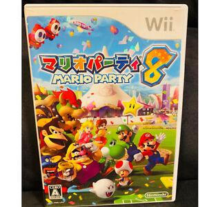Mario Party 8 Nintendo Wii 2007 Super Mario Japan