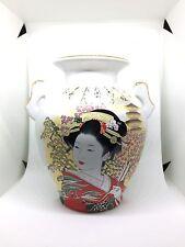 Gold Gilt Geisha Vase - Japan