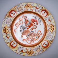 More details for antique japanese kutani porcelain plate with two komainu foo dogs. satsuma style