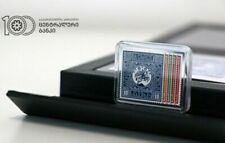 Georgia 5 Lari 2019, 100 Years POSTAGE STAMP Silver Proof TOP Collector Coin!!!