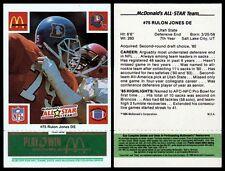 RULON JONES #75-1986 McDONALDS ALL-STAR GREEN TAB-MINT-DENVER BRONCOS-DE