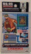 Rockman EXE (Megaman Battle Network) Operation Battle Starter OS-05 WoodMan