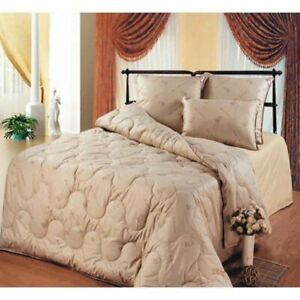 """Blanket with the addition of wool """"Camel"""". Luxury. TOG 13.5"""