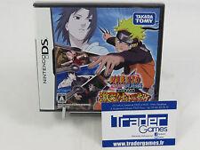 NEUF NEW  Naruto Shippuuden: Saikyou Ninja Daikesshuu - Gekitou , DS Japanese