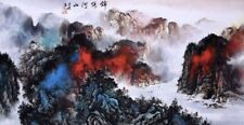100% ORIENTAL ASIAN FINE ART CHINESE FAMOUS WATERCOLOR PAINTING-Mountains View
