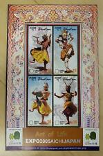 Bhutan - 2005 - Art Of Life - Sheet of 4 Stamps - MNH