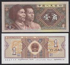 China - 1 Jiao 1980 Pick 881  SC = UNC