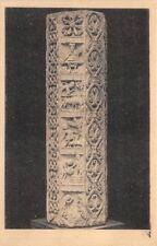 SOUVIGNY - Era di Colonna - Mantenuto nel l'église (XII)