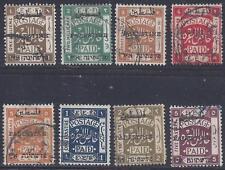Palästina 1920 Sg 30 37 Gebraucht Fein Sehr Fein