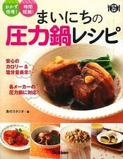 Daily Pressure Cooker Recipes: Side Dishes Doubled!Time Crunch Japan Recipe Book