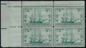 "951 Gutter Snipe Error/EFO Top Corner Block ""USS Constitution"" Old Ironside MNH"