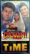 Old VHS VIDEO CASSETTE TAPE BOLLYWOOD INDIA MOVIE Damini MEENAKSHI RISHI SUNNY