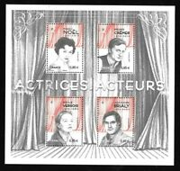 Bloc Feuillet 2017 N°F5174 Timbres France Neufs - Actrices Acteurs