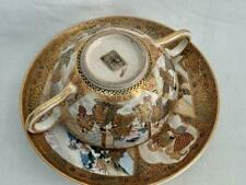 Japanese Satsuma Twin Handle Cup & Saucer Superb Fine Quality Signed Example.
