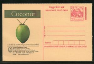 India 2003 Coconut Development Board Agriculture Cuisine  Meghdoot Post Card MNH