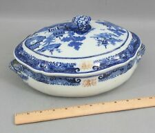 Chinese Nanking 18thC Antique Porcelain Tureen, Strawberry Finial, Strap Handles