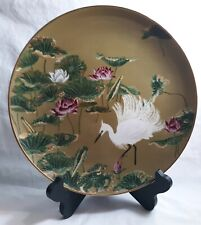 """""""Franklin Mint"""" """"Birds & Flowers Of The Orient"""" """"The Egret & the WaterLily 1979"""