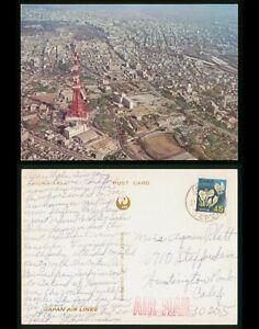 Mayfairstamps Japan PC to Huntington Park Aerial View Tokyo Postcard wwo_56939