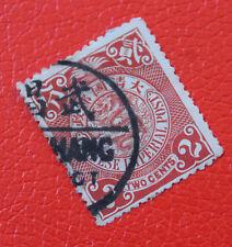 Imperial China arrolla sello de dragón 2c con 武昌 Carpa bilingüe MATASELLOS