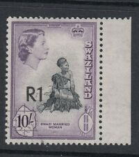 More details for swaziland sg76b, 1r on 10/- type iii, scarce - very fine used