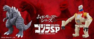 Movie Monster Series Godzilla Ultima &Jet Jaguar Godzilla S.P Singular Point
