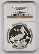 1988 China 10 Yuan Silver Proof Coin NGC PF69 UC Wildlife Series I Crested Ibis