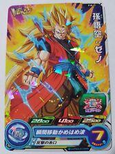 Carte Dragon Ball Z DBZ Super Dragon Ball Heroes Part SP #PJS-11 Promo 2016