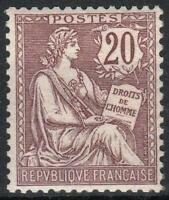 "FRANCE STAMP TIMBRE 126 "" MOUCHON 20c BRUN LILAS 1902 "" NEUF xx TTB  M036"