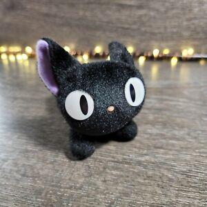 Kiki's Delivery Service Jiji Plush Toy 1989 Studio Ghibli Black cat Plush. GUND
