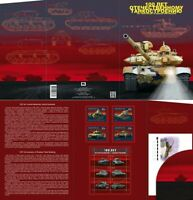 Russia-2020. 100th anniversary of the Russian tank. Souvenir set