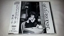 MISSA JOHNOUCHI Cafe Classique CD JAPAN 32XN-86 Jean Claude Petit s1024