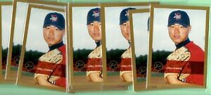 (10) Lot JUST 2K GOLD Boston Red Sox Seung Song Lowell Spinners