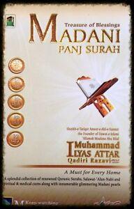 Dawateislami Madani Panjsurah 5 Surahs Treasure of Blessings Ilyas Attar ENGLISH