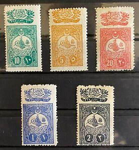 Turkey Ottoman 1908 Re-opening of the Parliament MNH** COMPLETE SET SG #256/260