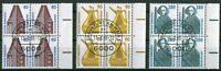 Bund Nr. 1379 - 1381 VB Viererblock gestempelt EST Vollstempel Frankfurt LUXUS