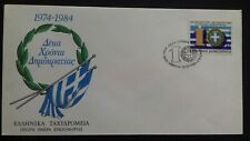 """1974-1984 GREECE GREEK  FLAG   """"10 YEARS OF DEMOCRACY """"   FIRST DAY COVER"""