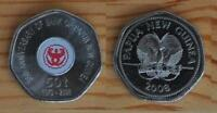 PAPUA NEW GUINEA - 50 TOEA UNC COIN 2008 YEAR COLORED ANNIVERSARY
