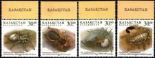 KAZAKHSTAN 1997 FAUNA: Poisonous Insects. Spiders. Scorpions, MNH