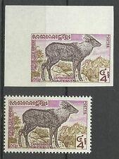 khmere Faune Caprins de Sumatra Sumatran Serow Serau Non Dentele Imperf ** 1972