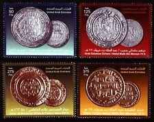 UAE 2003 ** Mi.726/29 Alte Münzen Old Arab Coins
