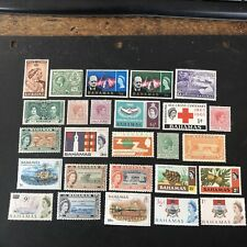 BAHAMAS, SCOTT # PKG #1 26 INDIVIDUAL STAMPS GREAT FOR STARTERS MNH/MH