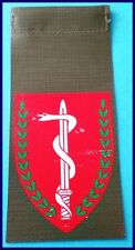israel army idf Medical Corps headquarters Previous shoulder tag